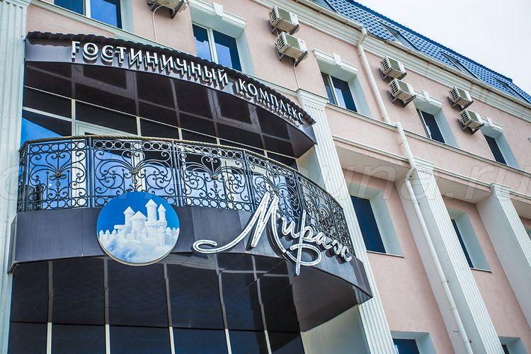 Мираж, сеть гостинично-развлекательных комплексов