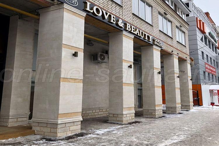 Love Beauty, салон красоты